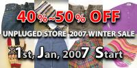 2007_winter_sale.jpg