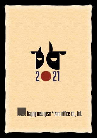 nycard-2021